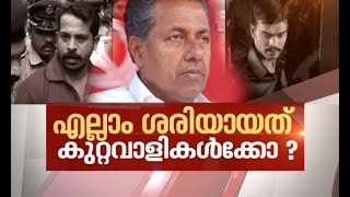 News Hour 24/03/2017 Asianet News Channel