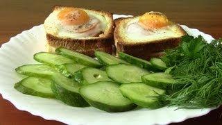 Бутерброды с ветчиной и яйцом.Горячие бутерброды на завтрак.