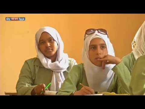 مدرسة سورية للطالبات بالخرطوم