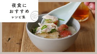 【夜食レシピ10選】パパっと作れてお手軽♪小腹をみたす簡単レシピ集!