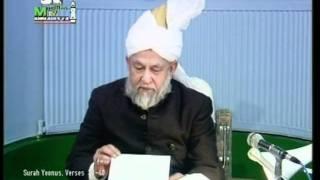 English Darsul Quran 10th March 1994 - Surah Yoonus verses 38-40 - Islam Ahmadiyya