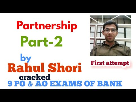 Partnership lecture 2 for all banking and insurance sector exams