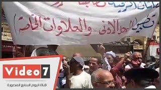 أصحاب المعاشات يتظاهرون بميدان طلعت حرب للمطالبة بإقرار الحد الأدنى الأجور