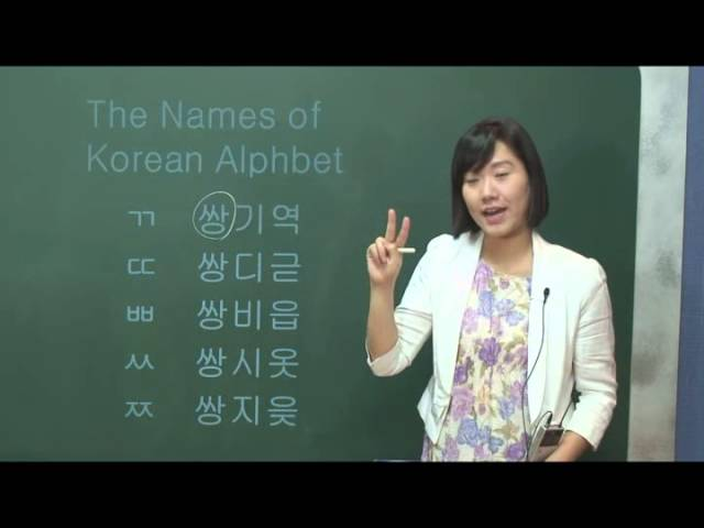 How to read Korean 6 (Korean language) by seemile.com