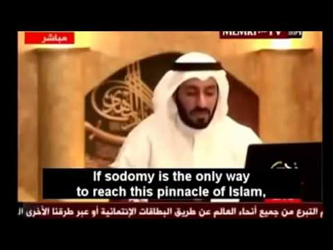 Anal sex allow in islam