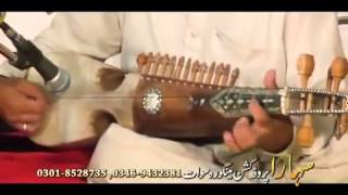 Pashto New Singer Zia Uddin Zia New Pashto Tapey 2016   Yar Me Ta Ye   YouTube