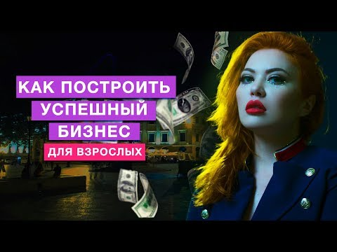 """Как построить бизнес в необычной нише для успешной женщины. Конференция в Одессе  """"Супер Вумен """""""