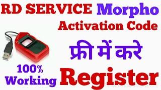 Rd Service Morpho Activation Code Morpho Safran Registration 100 Working By Indian Latest