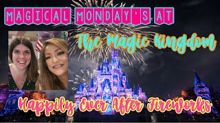🔴LIVE. Magic Kingdom. Jungle Cruise. PeopleMover. Happily Ever After Fireworks.