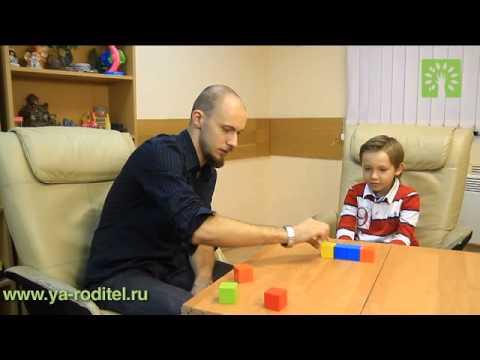 Развитие памяти у детей младшего школьного возраста: урок 1