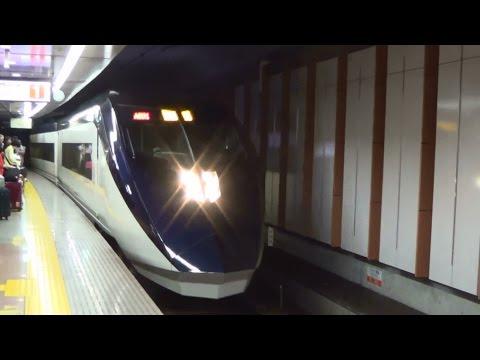 Keisei Skyliner Narita Airport to Ueno
