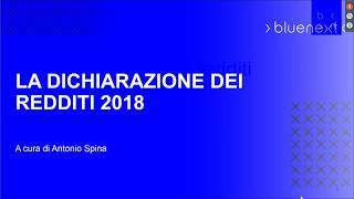 LA DICHIARAZIONE DEI REDDITI 2018   Sessione normativa e tecnica - 03.05.2018