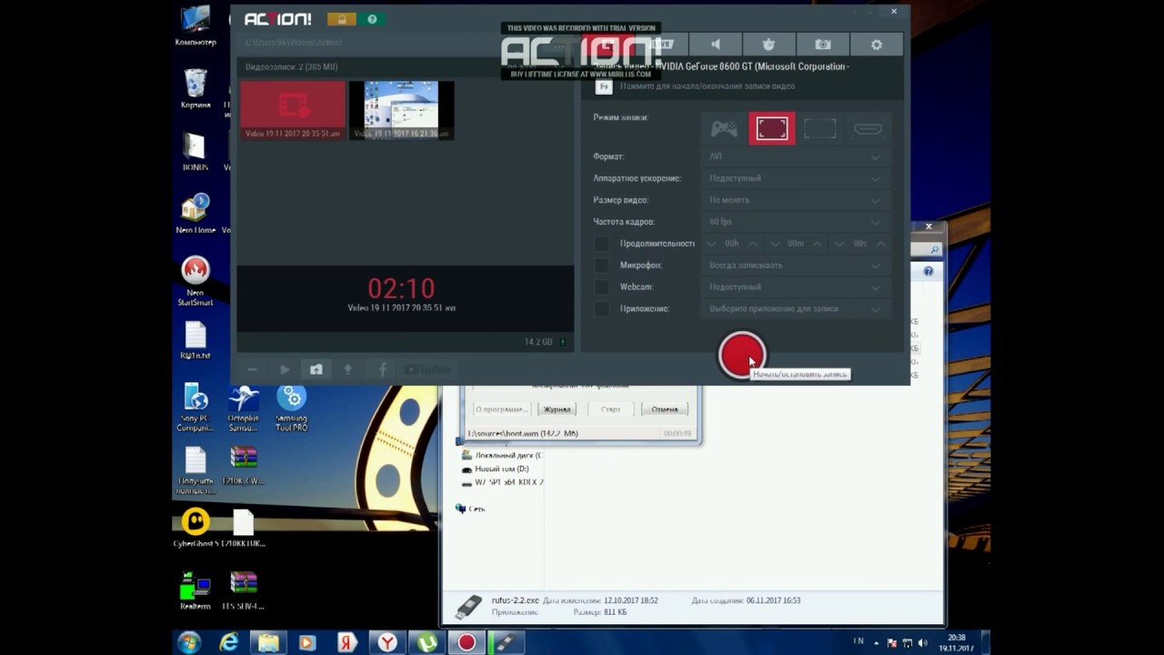 Как сделать загрузочную флешку Windows - YouTube