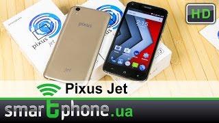 pixus Jet - Обзор смартфона