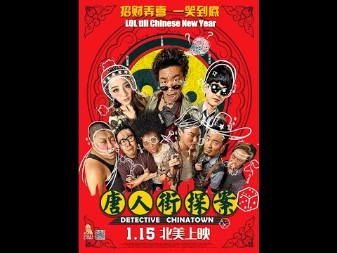 Detective Chinatown (Tang Ren Jie Tan An) - Action/Comedy!