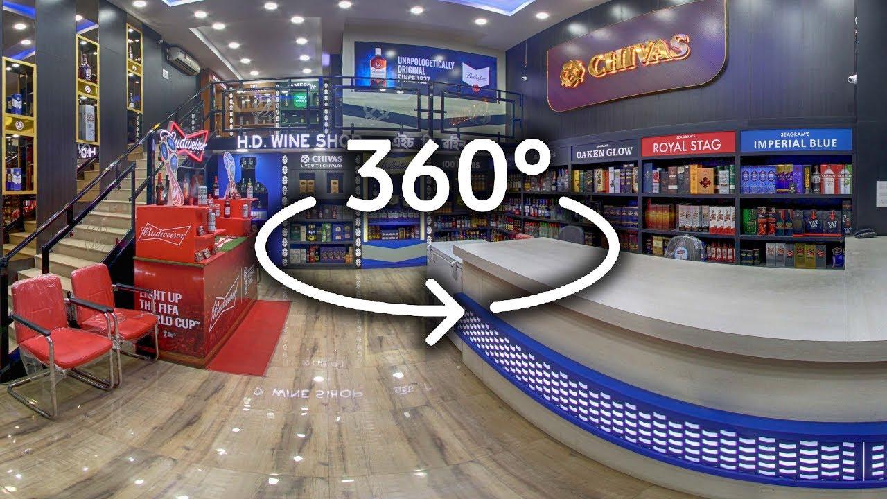 Hd Wine Shop Interactive 360 Degree Video Wine Shop In Ulubari Guwahati Youtube