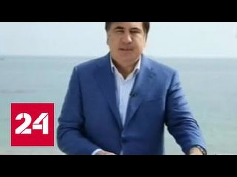 Саакашвили не прибыл в Тбилиси на митинг своей партии