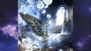 VII - 志方あきこ