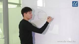 9 класс, 22 урок, Окружность, описанная около правильного многоугольника