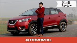 2019 Nissan Kicks Hindi Review - Autoportal