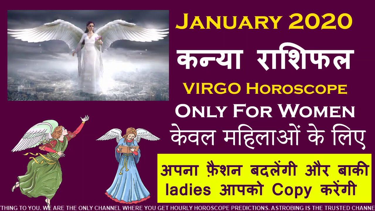 virgo woman horoscope january 2020