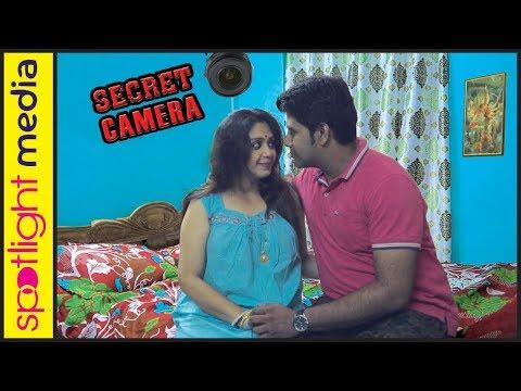 Secret Camera | Bangla Short Film | Wife Secret Revealed | Relationship After Marriage