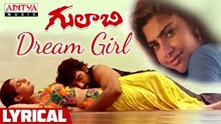 Dream Girl Lyrical || Gulabi Movie Songs || J.D.Chakravarthy, Maheswari || Krishna Vamsi