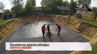 Фундамент гидроизоляция . Зачем нужна гидроизоляция подготовки в конструкции фундамента.Часть 4