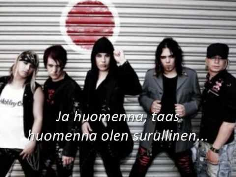Uniklubi-Huomenna (with lyrics)