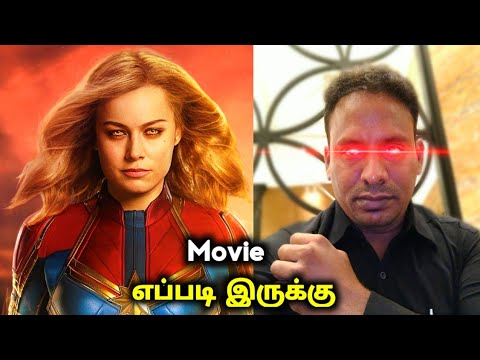Captain Marvel Movie Review In Tamil