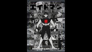 Tobor the 8th man ep 11 belligerant bodyguard 1965 remastered