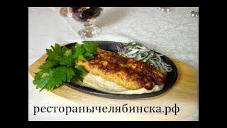 Рецепт люля кебаба на углях