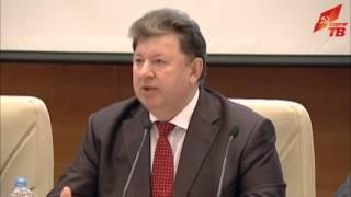 «Правовое обеспечение государственной политики в области экологического развития РФ»