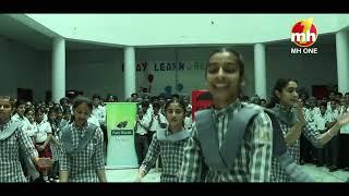 Addhi Chutti Saari || Doon Senior Secondary Public School, Kararwala, Punjab || Promo || MH One