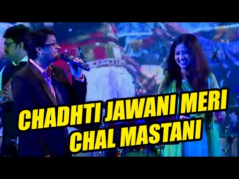 Chadhti Jawani Meri Chal Mastani