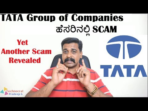 Scam in the name of Tata Group of Companies | Explained in Kannada  | ಕನ್ನಡದಲ್ಲಿ