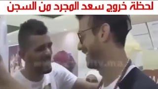 أخييرا   محمد الجم يوضح سبب رفض دعوة برنامج رشيد شو  !!