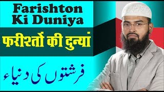 Farishton Ki Duniya - World of The Noble Angels By Adv. Faiz Syed