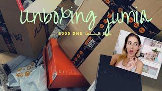 Unboxing Jumia Black Friday   ساعة ، سبرديلة، كوكوط و بزاف ديال المكياج
