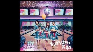 2018年7月20日に結成15周年を迎える新潟在住3 人組アイドル・ユニットNe...