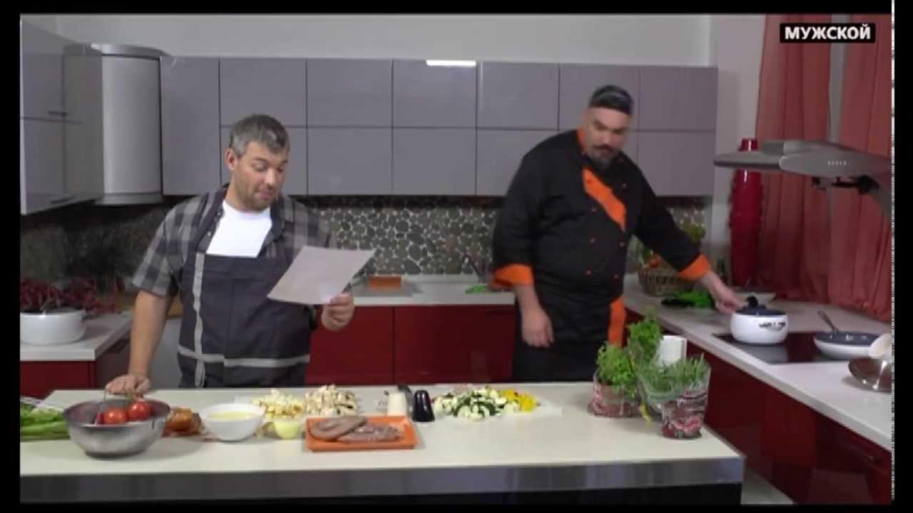 Моя кухня! Гость - профессиональный повар из Италии Марко Черветти (28 выпуск)