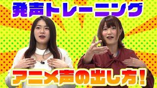 tvk(テレビ神奈川)さんの朝の情報番組イイコト!で放送された企画です! ※2021年2月10日放映 イイコト!