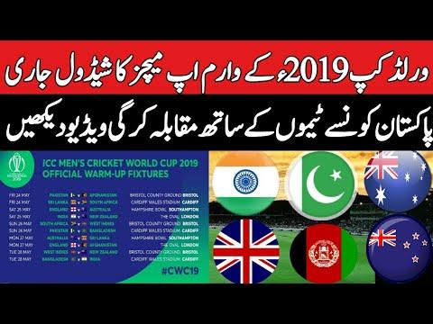 Pakistan next match world cup date
