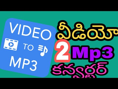 Video to mp3 converter video mp3,tools