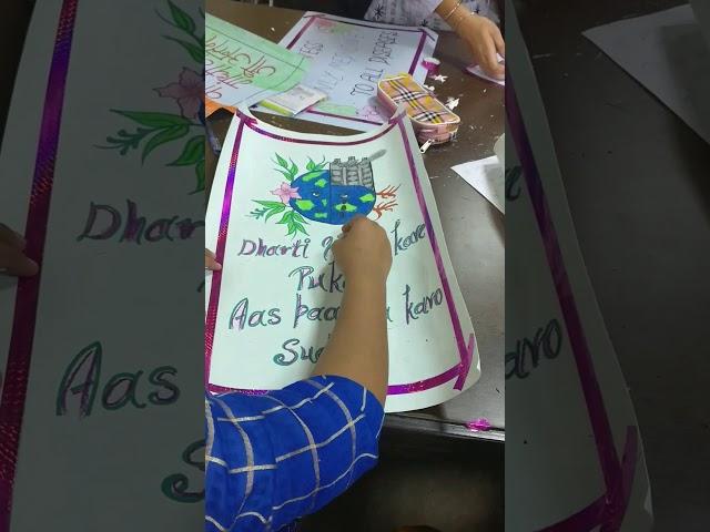 Slogan writing competition on Swach Bharat @GITIW Sector 11 C ,Chandigarh