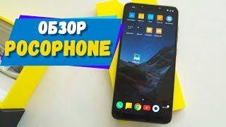 Обзор Xiaomi POCOPHONE F1: ПОВЕЛИТЕЛЬ БЮДЖЕТНИКОВ