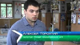 Алексей Торохтий вернулся в родное училище