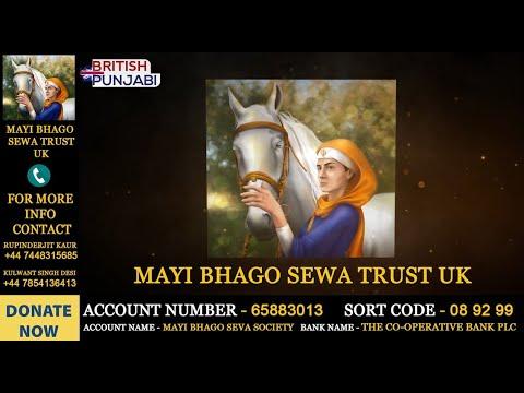 MAYI BHAGO SEWA TRUST UK #charity #share #help #donation