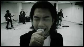 ESTRANGED - Itu Kamu (Official Music Video)