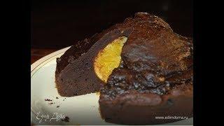 Юлия Высоцкая — Шоколадный пудинг с апельсином